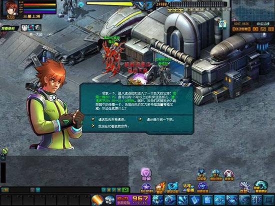 yjbz_clip_image002_0002