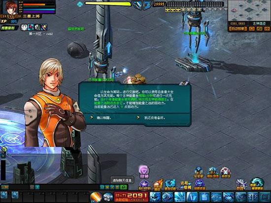 yjbz_clip_image002_0004