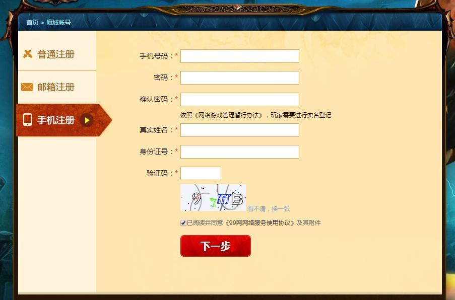 chue123235435