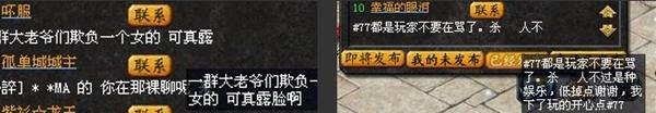 魔域发布网站