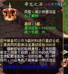 魔域私服发布网站